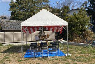 豊川市にて地鎮祭を執り行いました